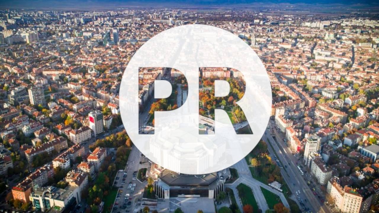 История на връзки с обществеността в България